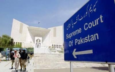 لاہور ہائی کورٹ کو سانحہ ماڈل ٹاؤن کیس کا فیصلہ3 ماہ میں کرنے کا حکم
