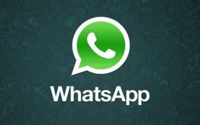 دنیا بھر میں واٹس ایپ استعمال کرنے والوں کی تعداد 2 ارب سے تجاوز
