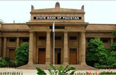 نجی شعبہ کو رواں مالی سال کے دوران175.2 ارب روپے کے قرضے فراہم کئے گئے:سٹیٹ بینک