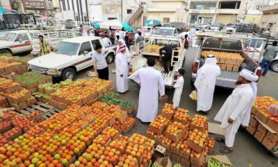 سعودی عرب میں درآمدی غذاوں کی چیکنگ کےلئے سخت اقدامات