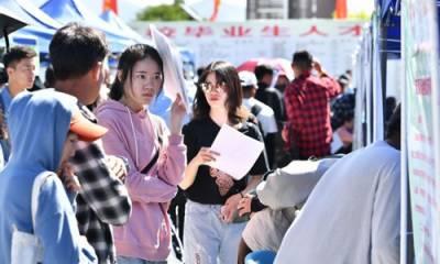 چین،وبا کے دوران بیجنگ میں نوکریوں کی آن لائن نمائشیں شروع