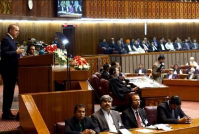 ترک صدراردوان کا مشترکہ پارلیمنٹ سے چوتھا خطاب