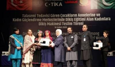 پاکستان اورترکی آزمائش کی ہرگھڑی میں ہمیشہ ایک دوسرے کے شانہ بشانہ رہے ہیں:امینہ اردوان