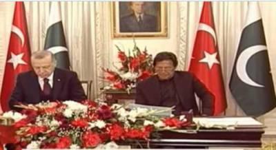 ترک صدر کا کشمیر کے عوام کیساتھ بھرپور اظہار یکجہتی