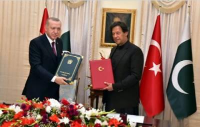 سٹرٹیجک اقتصادی لائحہ عمل سے پاک ترکی تعاون کےفروغ میں مددملےگی:وزیراعظم،ترک صدر