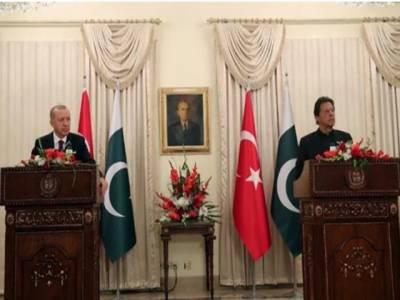 وزیر اعظم کی ترک صدر رجب طیب اردوان کے ہمراہ مشترکہ پریس کانفرنس
