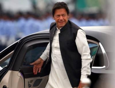 وزیراعظم عمران خان آج ایک روزہ دورے پرلاہور پہنچیں گے