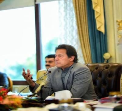 وزیراعظم نےوفاقی کابینہ کا اجلاس 18 فروری کو طلب کر لیا،12 نکاتی ایجنڈے پرغور