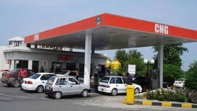 کراچی:سی این جی اسٹیشن 12 گھنٹے کے لئے کھول دئیے گئے