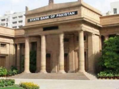 پاکستان کی 75فیصد بالغ آبادی اسلامی بینکاری کے نظام سے استفادہ کی خواہشمند ہے