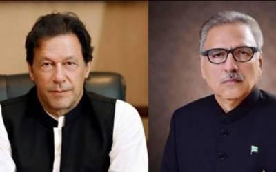 صدر عارف علوی، وزیراعظم عمران خان سمیت اہم رہنماوں کی کوئٹہ دھماکے کی شدید مذمت