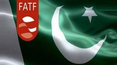دہشتگردوں کی فنڈنگ کی روک تھام، ایف اے ٹی ایف پاکستانی حکمت عملی سے مطمئن