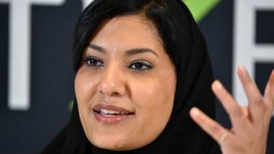 امریکا اورسعودی عرب میں مضبوط تعلقات استوار ہیں: شہزادی ریما بنت بندر