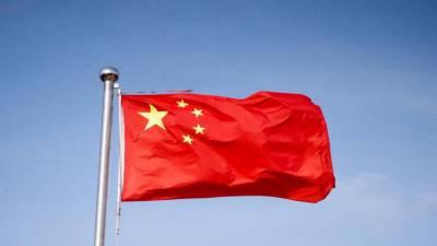 چین کا ایران پر امریکی پابندیوں کے خاتمے کا مطالبہ