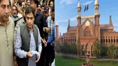 حمزہ شہباز کے اثاثے آمدن سے مطابقت نہیں رکھتے،ملزم ضمانت کا حقدار نہیں:لاہور ہائیکورٹ