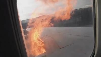بھارت، مسافروں سے بھرے طیارے میں آگ بھڑک اٹھی