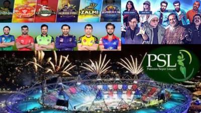 پی ایس ایل کی افتتاحی تقریب جمعرات کو نیشنل اسٹیڈیم کراچی میں ہوگی