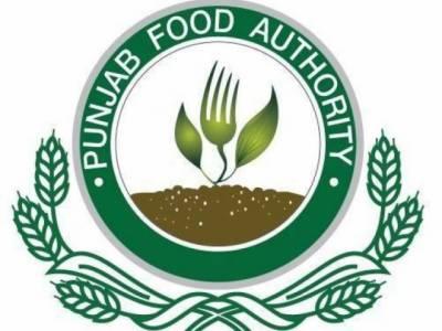 پنجاب فوڈ اتھارٹی کو ایک سال میں 22ہزار 110شکایات موصول،21ہزار181 کا مکمل ازالہ،929 پر کام جاری