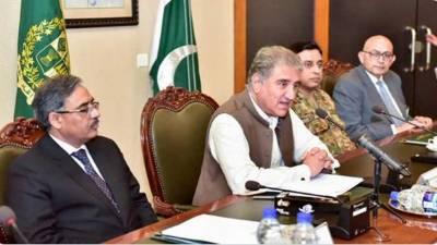 عالمی برادری پاکستان کو افغانستان میں امن کے فروغ کیلئے اہم شراکت دار تصور کرتی ہے.وزیر خارجہ شاہ محمود قریشی