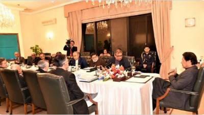 وزیراعظم کی زیر صدارت پاکستان سٹیل ملز سے متعلق اجلاس