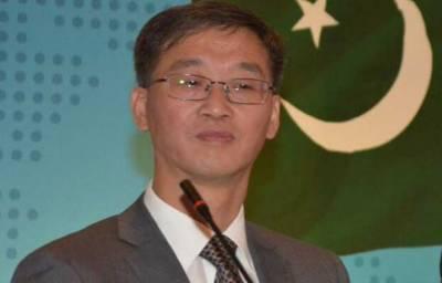 چین ایک معاشی مستحکم پاکستان چاہتا ہے،سی پیک کیخلاف اٹھنے والی آوازیں کامیاب نہیں ہوں گی: چینی سفیر یاؤژنگ