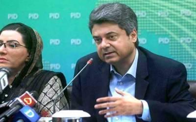 انور منصور کے دلائل سے حکومت کا کوئی تعلق نہیں:وفاقی وزیر قانون فروغ نسیم