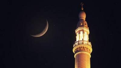 خلیجی ممالک میں رمضان المبارک کا آغاز 24 اپریل ، عید الفطر 24 مئی کو ہوگی