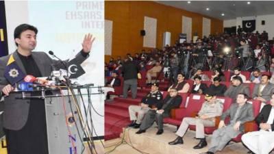 این ایچ اے انٹرنیز، فارغ التحصیل گریجویٹس کو روزگار کے مواقع فراہم کرنے کیلئے پرعزم ہے.مراد سعید