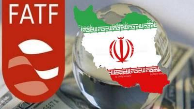 ایف اے ٹی ایف کا ایران کو بلیک لسٹ کر نے کا اعلان