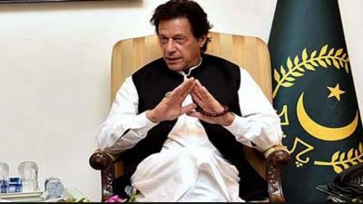 کشمیر کامسئلہ پا کستان اوربھارت کے درمیان تجارتی تعاون میں سب سے بڑی کاوٹ ہے:وزیراعظم