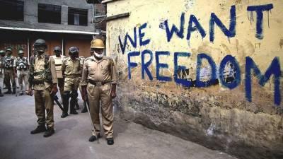 مقبوضہ کشمیر:بھارتی فوج کی ریاستی دہشتگردی ,دو نوجوان شہید
