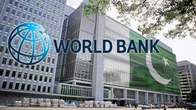 پاکستان میں سڑک کے سفر میں تحفظ کیلئے 5.15ارب ڈالرز کی سرمایہ کاری کی ضرورت ہے:عالمی بینک