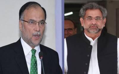 شاہد خاقان عباسی اور احسن اقبال کی ضمانت کی درخواستوں پر سماعت آج