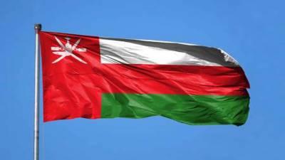اومان کا پرچم اور قومی ترانہ تبدیل