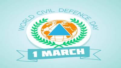 شہری دفاع کا عالمی دن یکم مارچ کو منایاجائے گا