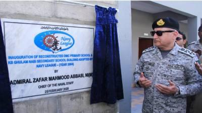 چیف آف دی نیول سٹاف کا بابا آئی لینڈ،کراچی میں واقع سکول کی از سر نو تعمیر کردہ عمارت کا افتتاح