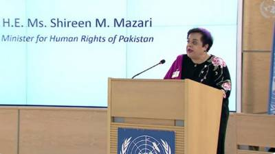 پاکستان علاقائی امن واستحکام کے فروغ کیلئے اپنا تعمیری کردار جاری رکھے گا۔ شیریں مزاری