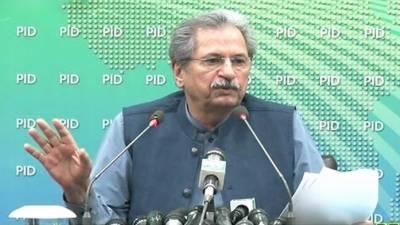 ڈونلڈٹرمپ کی مسئلہ کشمیر پرثالثی کی پیشکش پاکستان کی خارجہ پالیسی کی کامیابی ہے:شفقت محمود