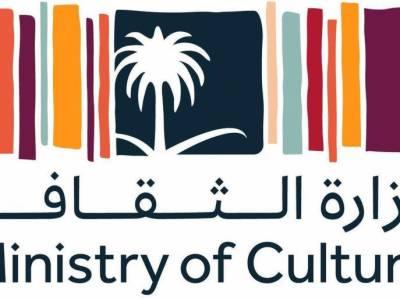 سعودی عرب میں ثقافتی سرگرمیوں کے لیے بصری لائبریری کا قیام