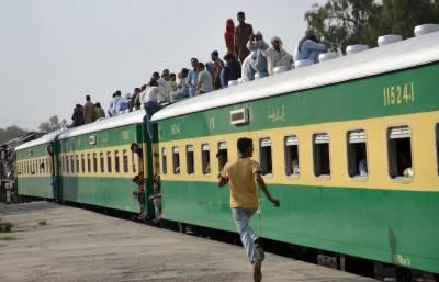 تفتان بارڈر تک چلنے والی چار ٹرینیں بند