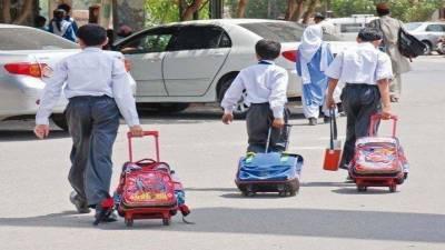 کورونا وائرس:سندھ کے سرکاری و نجی تعلیمی ادارے2 دن بند رکھنے کا اعلان
