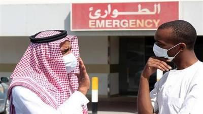 سعودی عرب کرونا وائرس سے محفوظ ہے: وزارت صحت