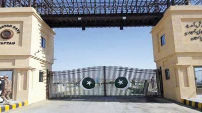 تفتان کے مقام پر پاک ایران بارڈر پر امیگریشن پانچویں روز بھی بند