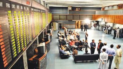 پاکستان سٹاک مارکیٹ میں مندی کارجحان
