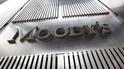 پاکستان کا ایف اے ٹی ایف کی گرے لسٹ میں رہنا بینکوں کیلئے منفی ہے:موڈیز