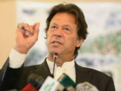 اقوام عالم اپنا فرض نبھائیں اور بھارتی بربریت کا فوری نوٹس لیں:وزیراعظم عمران خان