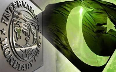 آئی ایم ایف اور پاکستان کے درمیان دوسرے اقتصادی جائزہ پر سٹاف سطح پر معاہدہ