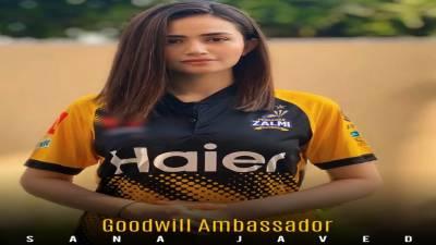 اداکارہ ثناء جاوید پشاور زلمی کی خیر سگالی سفیر مقرر