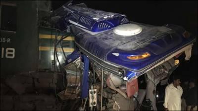 روہڑی ٹرین حادثے کا مقدمہ بس ڈرائیور کے خلاف درج
