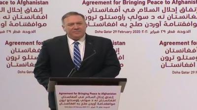 افغان طالبان اور امریکا کے درمیان تاریخی امن معاہدے پر دستخط کی تقریب جاری